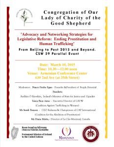 Flyer for panel event CSW 59 Version 3
